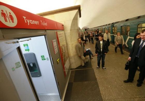В столицеРФ появятся остановки скамерами изарядками для телефонов